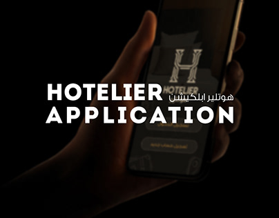 HOTELIER APPLICATION