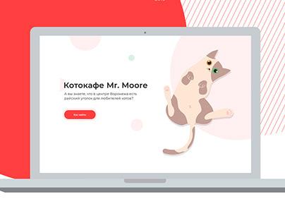 Cat cafe «Mr. Moore» - landing page design