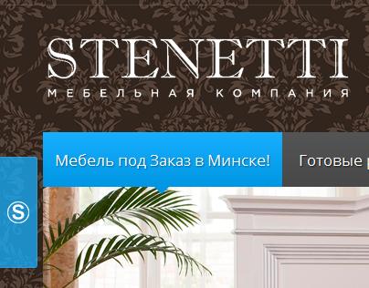 www.stenetti.by - Belarus, Minsk (2016-2018)