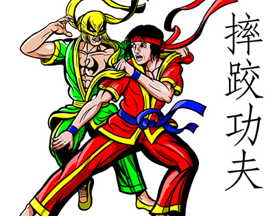 Iron Fist vs Shang Chi - Shuai Jiao