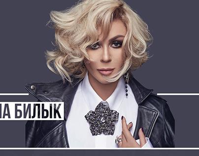 CONCEPT№2 - Website for artist, songer - Irina Bilyk