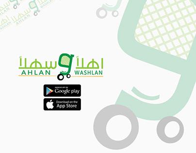 logo & market
