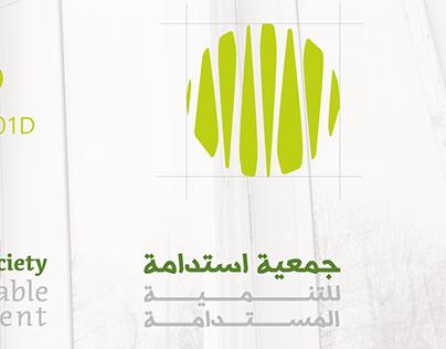 Visual identity , Estedamah Society