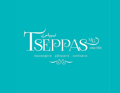 Tseppas Radio Ads & Social media