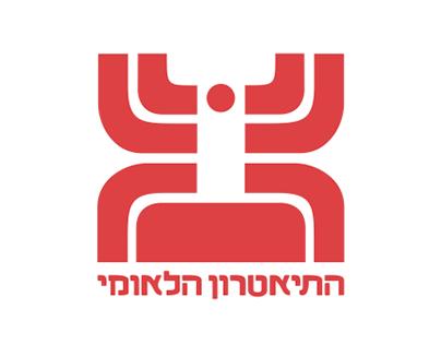 "Logo Revival for the Israeli National Theater ""Habima"""