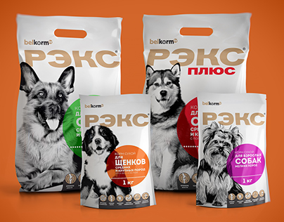 REX dog food packaging
