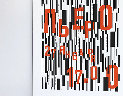 A series of posters inspired by Niklaus Troxler