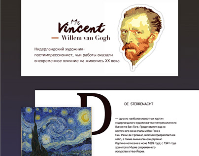 Van Gogh biography web page