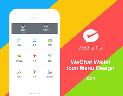 WeChat Pay Hong Kong Wallet Grand Launch (UX/UI/Print) on