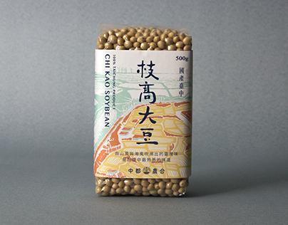 Project │枝高大豆 Chi Kao Taiwan Soybean