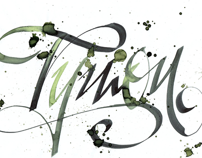 Tymon Calligraphy Drafts