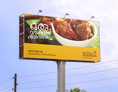 MALABAR MASALA RESTAURANT LAUNCH CAMPAIGN DESIGN