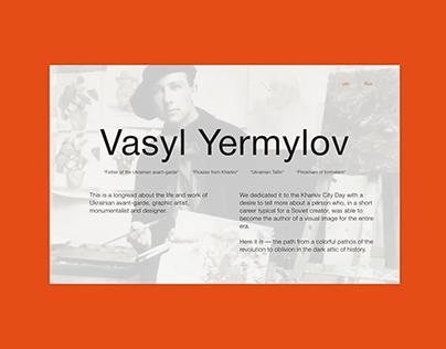Vasyl Yermylov | Longread