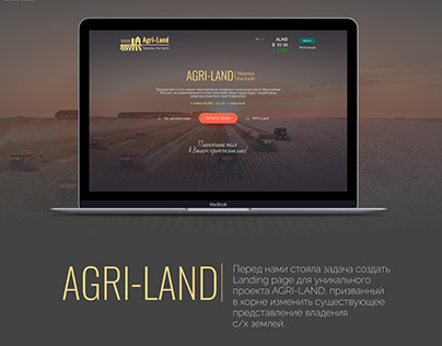 Agri-Land Website Design and Development