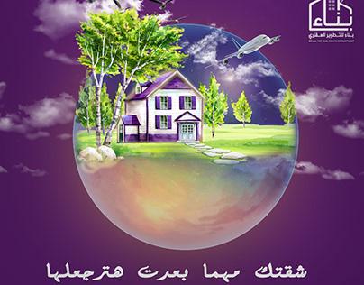 estate social media