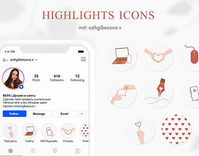 Highlights icons | упаковка инстаграм