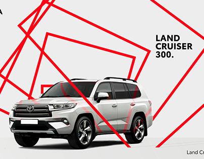 Ключевой образ для Toyota training   Land Cruiser 300