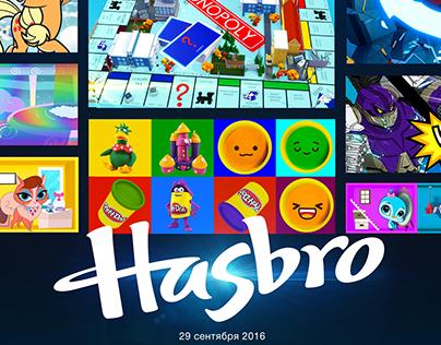 Hasbro presentation
