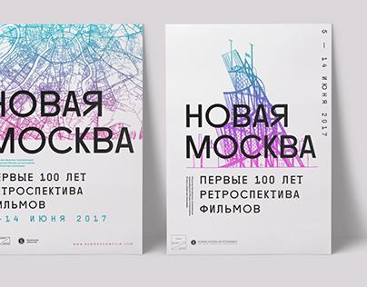 New Moscow: a Retrospective