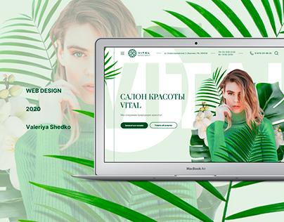 VITAL Beauty Salon Landing Page