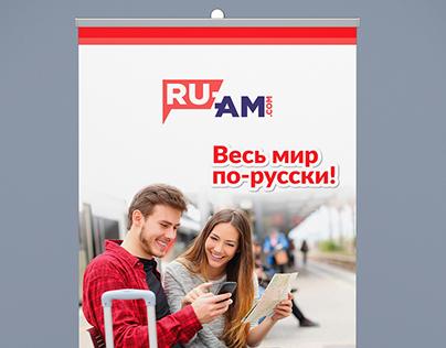 Roll up for RU-AM.COM