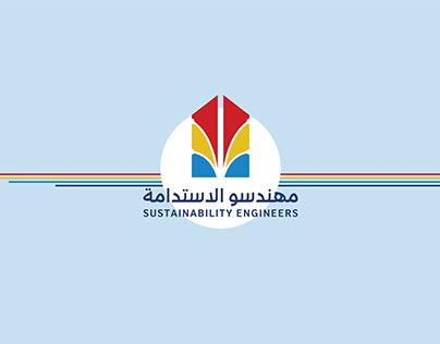 Sustainability Engineers Initiative