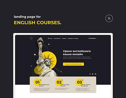 Online English Courses / Уроки английского языка