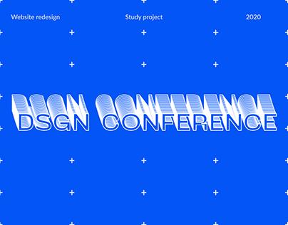Design conference web design