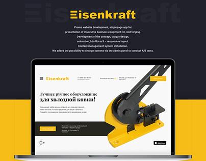 Design for Promo website by Polyarix web studio