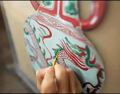 Tianlong's Lair