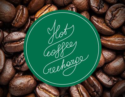 Starbucks Hot coffee recharge / Future Lions 2016