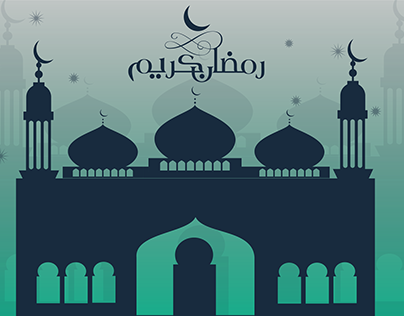"""Mosque """"Ramadan Kareem"""""""
