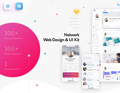 Social Network for business