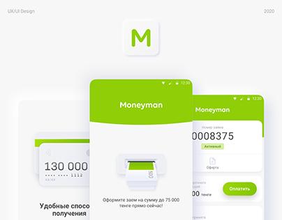 Moneyman KZ