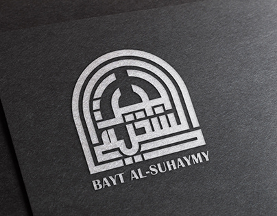 Logo&Stationery Graduation Project Bayt Al-suhaymy