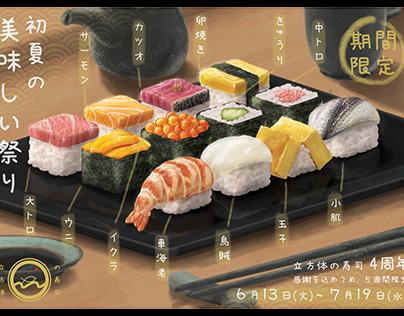 Cubic Sushi!