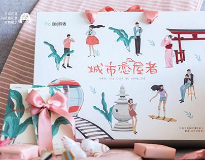 MAKE THE CITY BE HOMELIKE城市恋屋者礼盒插画gift box illustration