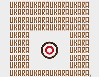 Poema Ukara