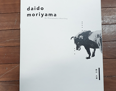 Zine: Daido Moriyama - Art Photography's Black Dog
