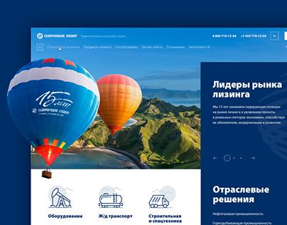 Gazprombank Leasing