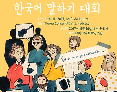 Korean Speech Contest Posters