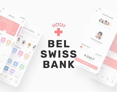 BSB Bank – Redesign Mobile App