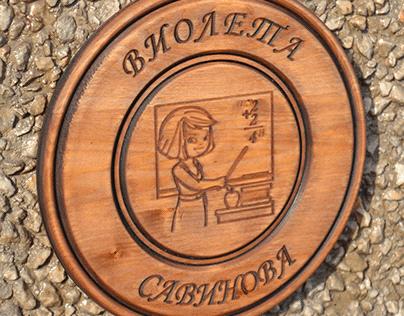 Wood carving for teacher Violeta Savinova