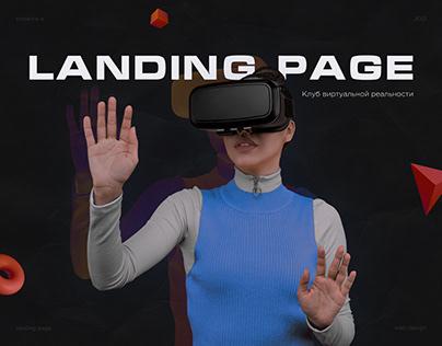 Landing Page | VR Club