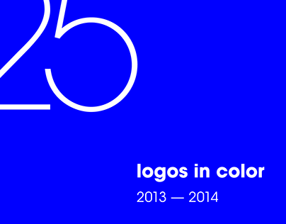 25 Logos in color / 2013—2014