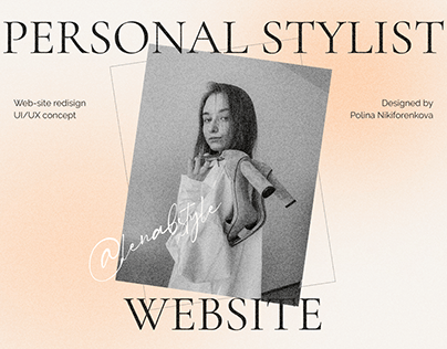 Website redisign concept for personal stylist
