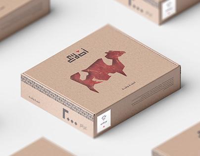 Adlaa Meat