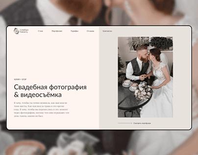 Wedding photographer and videographer - portfolio