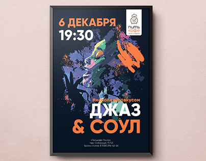 Posters18