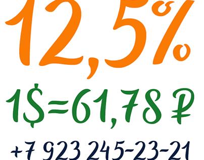 Brush-pen numerals set
